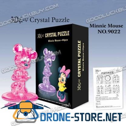 3D Crystal Furnish Minne Mouse Jigsaw Puzzle IQ Gadget 44pcs