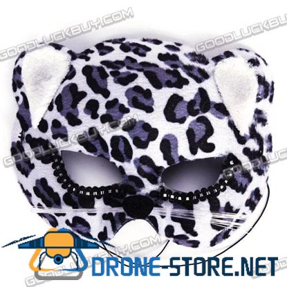 Leopard Velvet Ball & Party Costume Masquerade Mask for Kids