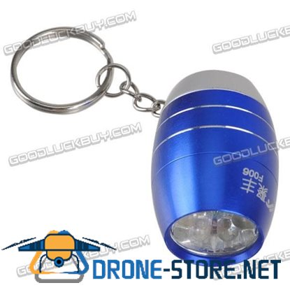 Cute 6 Bright LED Mini Flashlight F006 Ball Shaped Torch with Keychain- Blue