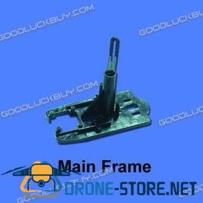 Walkera CB180LM Parts HM-CB180LM-Z-02 Main Frame