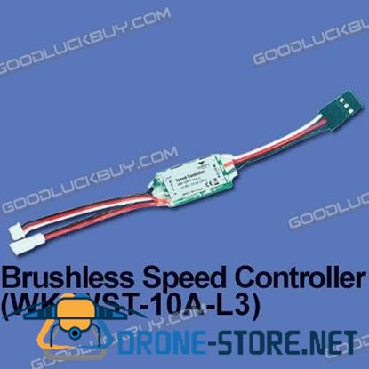 Walkera V120D03 Parts HM-4G6-Z-36 Main Brushless Speed Controller