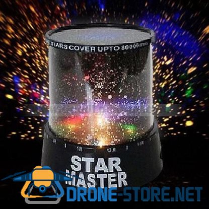 Amazing LED Romantic Star Master Starry Night Light Lighting Projector