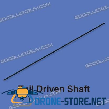 Walkera V120D01 4G6 HM-4G6-Z-20 Tail Drive Shaft