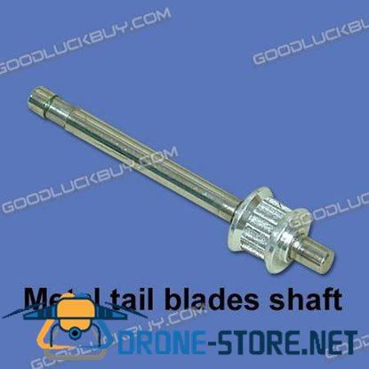 Walkera V450D01 Parts HM-F450-Z-11 Metal Tail Blades Shaft