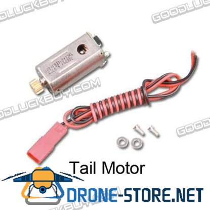 Walkera V370D05 Part HM-V370D05-Z-10 Tail Motor