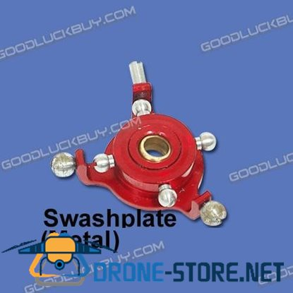 Walkera CB180Z Parts HM-CB180-Z-06 Swashplate(Metal)Red