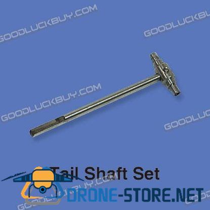 Walkera V120D01 4G6 HM-4G6-Z-12 Tail Shaft