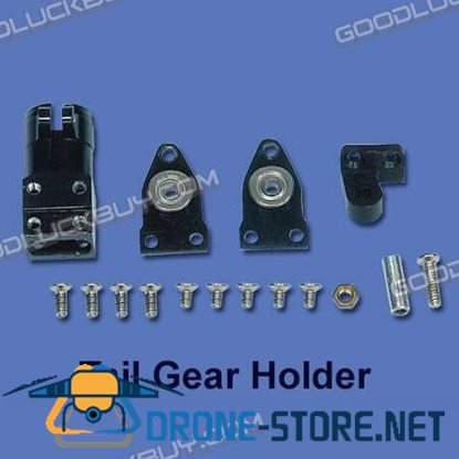 Walkera V120D05 Parts HM-V120D05-Z-12 Tail Gear Holding Set