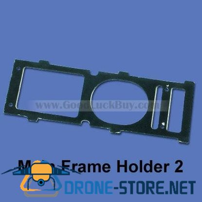 Walkera 4F200 HM-4F200-Z-12 Main Frame 1