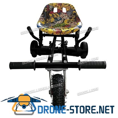 HIP HOP YELLOW Hoverkart Suspension Spring Monster Kart for Balance Scooter