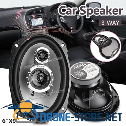 2Pcs 1000W TS-G6941R Car Coaxial Speaker 3 Way Audio Marine Stereo Subwoofer