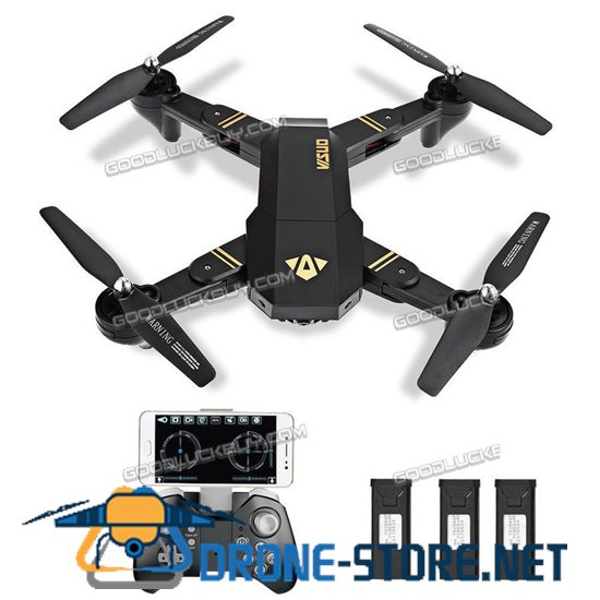 VISUO XS809W Wifi 2MP Camera Foldable 2.4G 6-Axis RC Quadcopter Drone+2 Extra Battery
