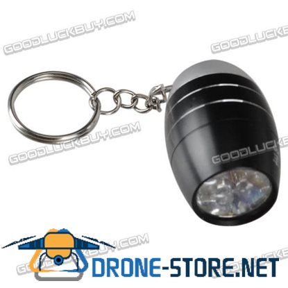 6 Bright LED Mini Flashlight F006 Ball Shaped Torch with Keychain- Black