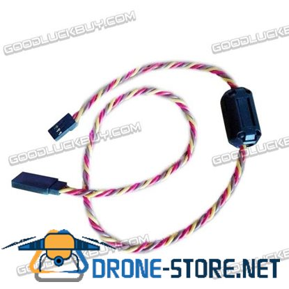60 Core Servo Extension Twisted Cable w/Magnet Ring for UAV FPV RC Model