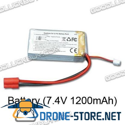 Walkera V370D05 Part HM-1#B(WS)-Z-31 Battery 7.4V 1200Mah