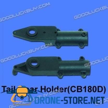 Walkera CB180LM Parts HM-CB180-Z-21 Tail Gear Holder