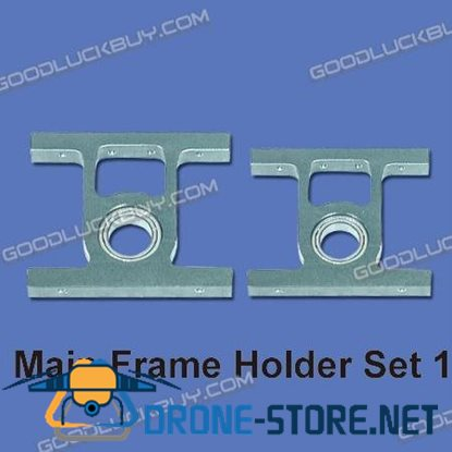 Walkera LAMA3 Parts HM-LAMA3-Z-33 Main Frame Holder Set 1