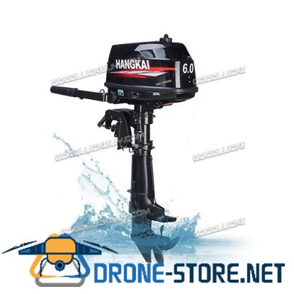 HANGKAI 6HP Outboard Motor Fishing Boat Engine UPDATED w/ 2 Stroke Water COOLED