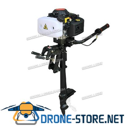 Inflatable Fishing Boat Motor 4 HP Outboard Engine 4-Stroke Air Cooling System